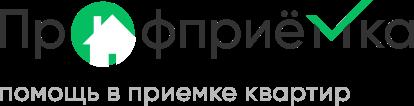 ПрофПриемка